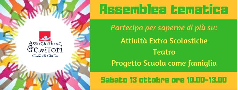 ASSEMBLEA ASSOCIAZIONE GENITORI – 13 ottobre